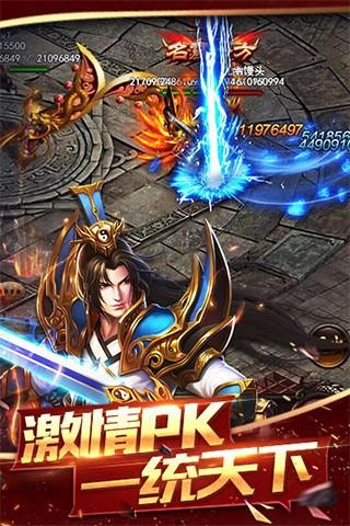 h5 首页 h5网游 > 龙城至尊  传奇 魔幻 角色扮演 开始玩 手机扫码玩